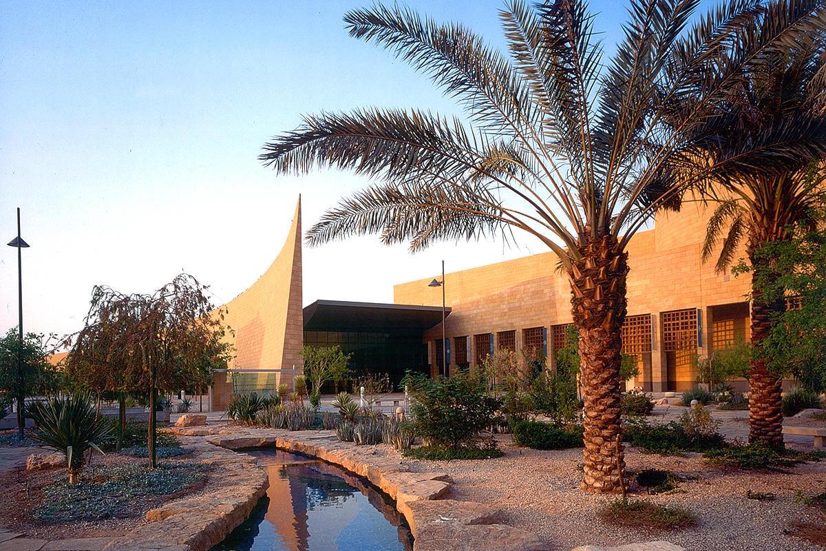 National Museum, Riyadh